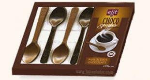 شکلات خارجی الیت