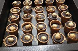 قیمت شکلات سوربن
