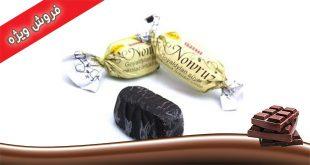 نمایندگی شکلات نوروز در ایران