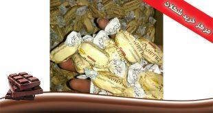 کارخانه شکلات نوروز ترکمنستان