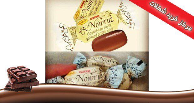 واردات شکلات نوروز