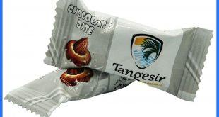 صادرات شکلات خرمایی